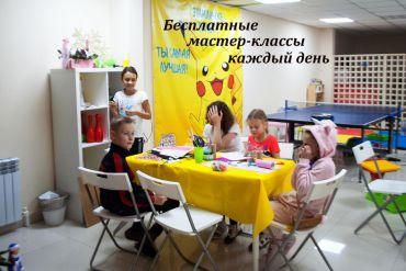 Творческая комната для детей KESEA KIDS #6