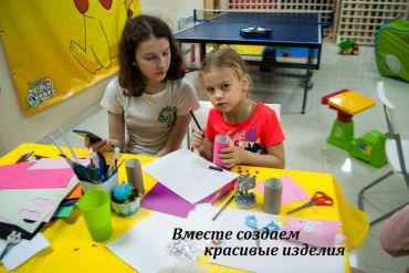 Творческая комната для детей KESEA KIDS #8