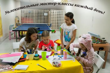 Творческая комната для детей KESEA KIDS #4